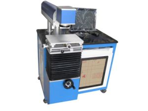 Semiconductor Metal Laser Marking Machine (YSP-D50B)