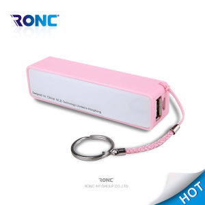 Hot Selling Mini 2600 mAh Mobile Power Bank pictures & photos