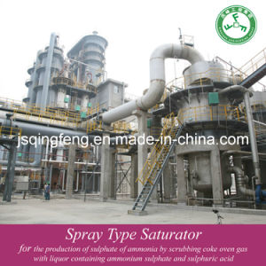 Spray Type Saturator (QF-COGSS) pictures & photos