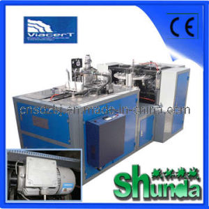 High Speed Paper Cup Machine/ Automatic Paper Cups Forming Machines