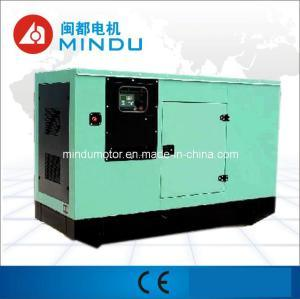 100kVA Soundproof Diesel Generator Set pictures & photos