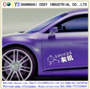 Hot Sale 80 Micron Color Cutting Vinyl with Good Sticker for Decoration pictures & photos