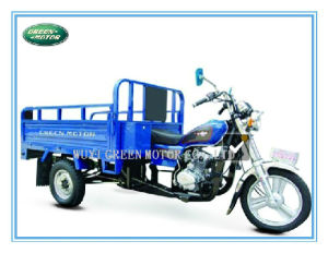 150cc/200cc/250cc Three Wheel Tricycle, Tricycle, Cargo Tricycle (GM200ZH-B)