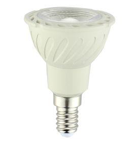 JDR SMD LED Bulb (JDR-SBL) pictures & photos