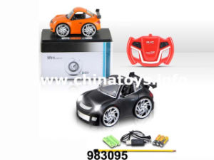 1: 18 Metal Remote Control 4CH Car RC Toys (983094) pictures & photos