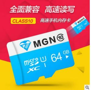 64GB Micro SD Card Xc Card pictures & photos