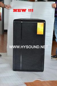 Active Wooden Speaker (WM Series)