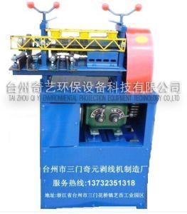 (011) Wire Stripping Machine
