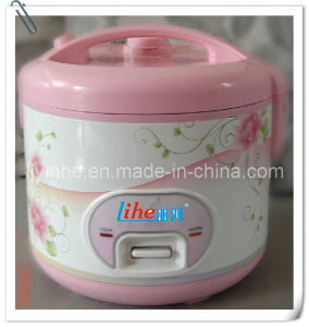 Deluxe Rice Cooker 07 (YH-DXS07)