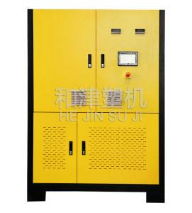 Desiccant Dryer (HJ003)