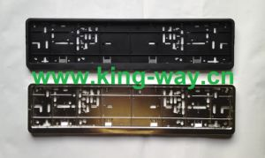 Blank and Chrome European License Plate Frame