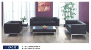 Popular Office Leather Sofa Ya-316 pictures & photos