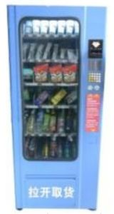 Vending Machine with Normal Temperature Snack and Drink pictures & photos