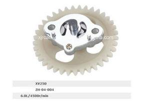 Motorcycle Parts Oil Pump (YAMAHA XV250)