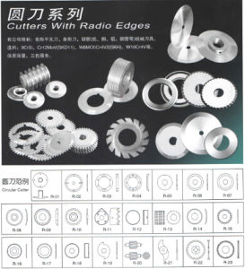 Disc Form Cutter Knives Blades for Jumbo Roll pictures & photos