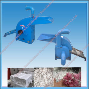 2017 Cheapest Popular Automatic Foam Crushing Machine pictures & photos