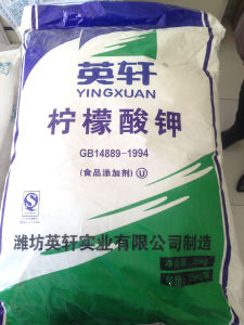 bst price Potassium citrate monohydrate pictures & photos
