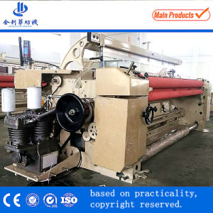110cm Working Width Gauze Air Jet Machine pictures & photos