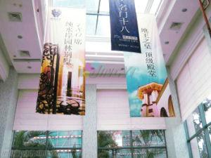 China Two Side Digtal Printing Advertising Vertical Hang PVC Vinyl - Vertical vinyl banners