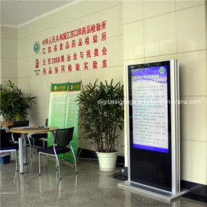 "47"" Hotel Lobby, Supermarket, Airport, Mall LCD Video Monitor Advertising Display"