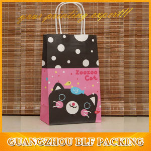 Custom Animal Style Gift Kraft Paper Bag for Children Shopping (BLF-PB293) pictures & photos