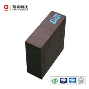 Ruitai Standard Magnesia Chromite Brick B620