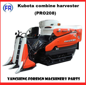 Kubota 208 Combine Harvester pictures & photos