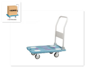 Mute Cater Folding Platform Cart (SX-150-A021) pictures & photos