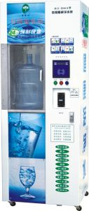 Water Vending Machine to Refill Purified Water (RO-300A) pictures & photos