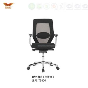 High Quality Office Swivel Mesh Back Staff Chair (HY-138B) pictures & photos