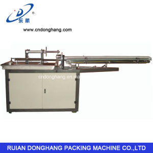 Plastic Cup Counting Machine Donghang 2016 pictures & photos