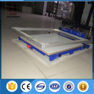 Micro Adjust Screen Press Machine pictures & photos