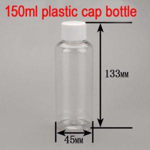 150ml Clear Screw Cap Bottle, Cosmetic Liquid Container/Pet Plastic Bottle pictures & photos