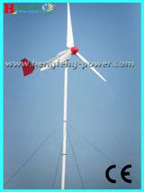 1kw Wind Turbine System (CE) , Pmat