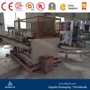Scraping Automatic Carton Packing Machine/Box Packing pictures & photos