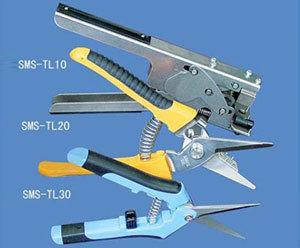 SMT Splice Cutter (SMS-TL20)