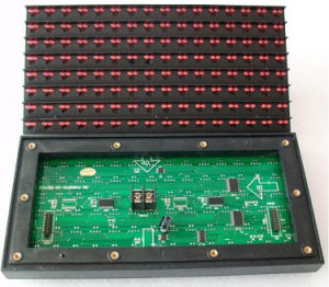 P16 256mm*128mm 2r Outdoor LED Module Single Red Color Sign Module for P16 LED Display pictures & photos