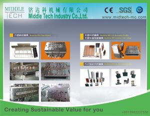 PVC/WPC Wood Plastic Composite Wall Panel/Ceiling Profile/Decking/Door Board/Pipe Extrusion Machine pictures & photos