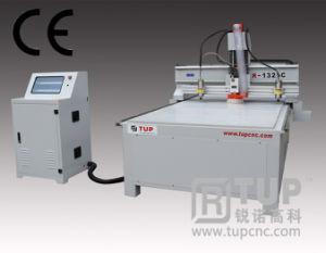 CNC Engraving Machine (R-1325C*3)