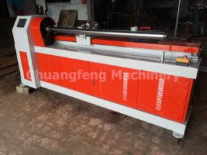 Precision Paper Tube Cutter (CFQG-SK-150)