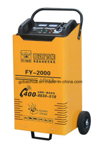 FY-2000 Multifunctional Battery Charger with Engine Starter pictures & photos