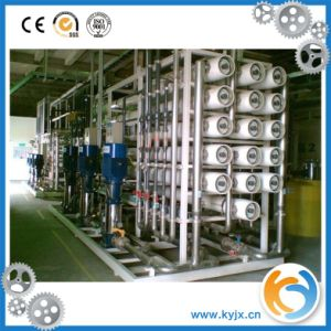 Pure Water Treatment System/ RO Water Machine pictures & photos