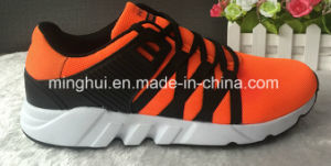 Sport Shoes Resistant Breathable of Hebei China pictures & photos