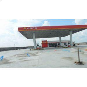 Gas Station Space Frame of Steel Structure pictures & photos