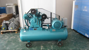 Portable Piston Air Compressor with Double Piston pictures & photos