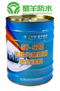 Single Component PU Waterproof Coating Grade I pictures & photos