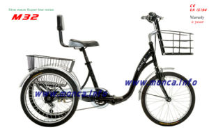 2017 new design Low Noise Electric tricycle E-Bike City E-bicycle three wheels fashion E Scooter pictures & photos