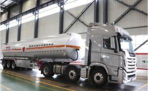 42 Cbm Aluminium Tanker pictures & photos