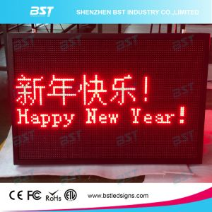 P10 Red Color Outdoor Scrolling LED Text Message Display Sign pictures & photos