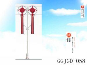Ggjgd-058 IP65 30-210W LED Landscape Light pictures & photos